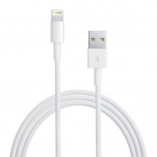 Individual / Wholesale / Bulk iPod, iPad, iPhone 5 6 7 Cables with Retail Boxes (1 PCS Listing)